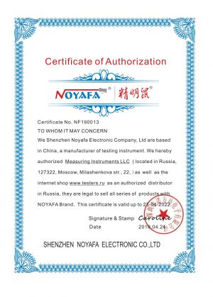 Noyafa Authorized